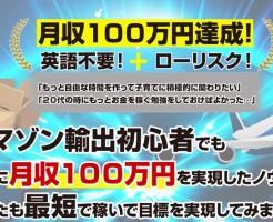 スクリーンショット 2015-08-31 22.49.42