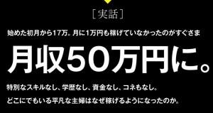 スクリーンショット 2016-01-15 18.21.23