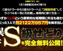 スクリーンショット 2016-01-19 5.29.07