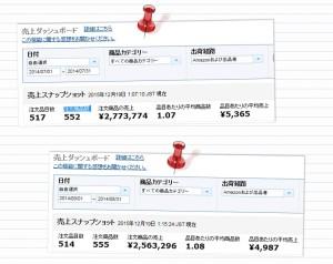 スクリーンショット 2016-04-11 19.49.29