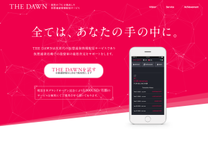 FireShot Capture 151 - THE DAWN|世界の「今」を集約した仮想通貨情報配信サービス - http___the-dawn.net_info__lid=55&aid=fpz