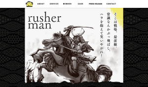 FireShot Capture 164 - 株式会社ラッシャーマン _ rusherman Co.,Ltd. - https___rusherman.com_index.html
