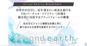 FireShot Capture 354 - 2E I VR x ICO 吉田慎也 -Episode1- - http___2e-bigbang.com_story_xvwq001_