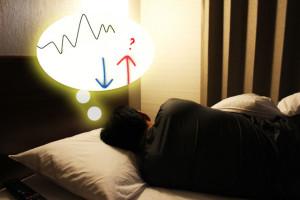 バイナリーオプション・睡眠