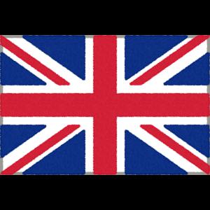イギリス国旗(ユニオンジャック)