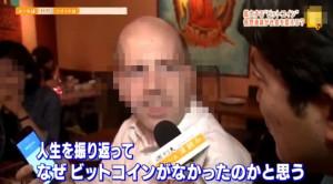 仮想通貨テレビ報道