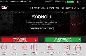 XM・TOPページ