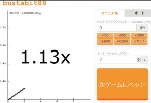 Bustabit画面_1_13x