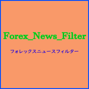 Forex_News_Filter1